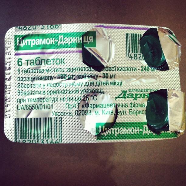 Цитрамон на голодный желудок - Лечение гастрита