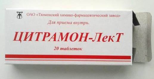 Цитрамон от головной боли: инструкция по применению