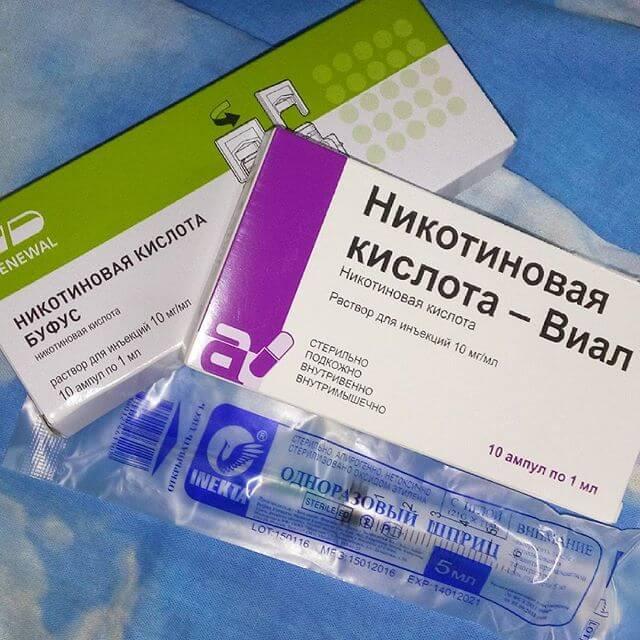 Никотиновая кислота для лечения неврита