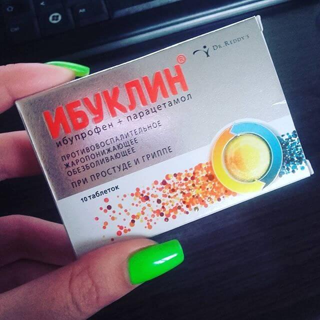 Лекарственное средство «Ибуклин» от боли в голове