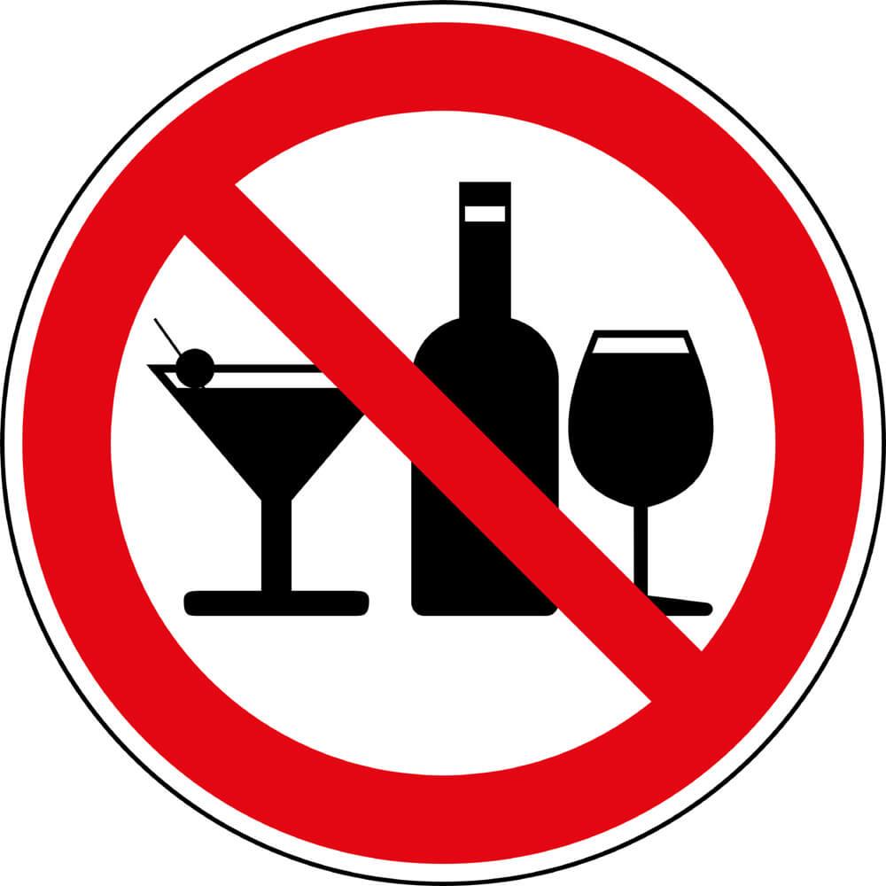При употреблении парацетамола запрещен алкоголь