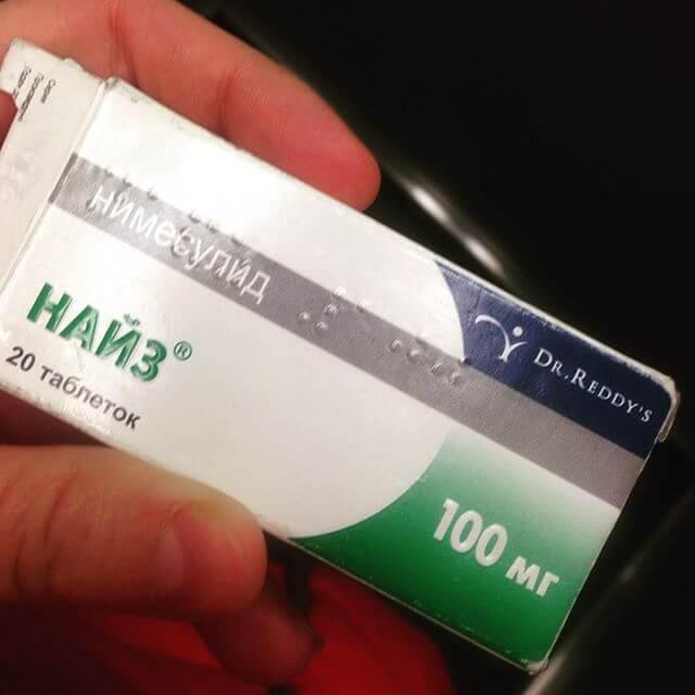 «Найз» – эффективное лекарство от головной боли