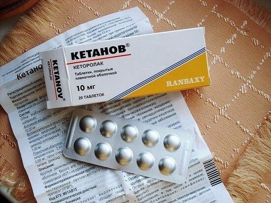 Таблетки кетанов от головной боли