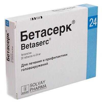 Бетасерк при базилярной мигрени