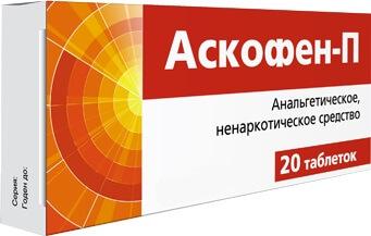 «Аскофен» повышает или понижает давление