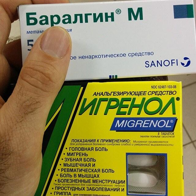 Баралгин от головной боли
