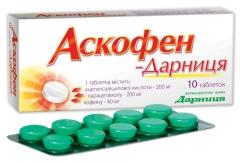Аскофен-Дарница