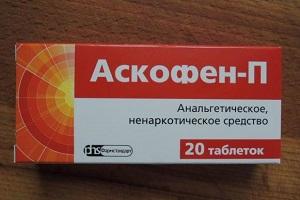 Помогает ли Аскофен от головной боли