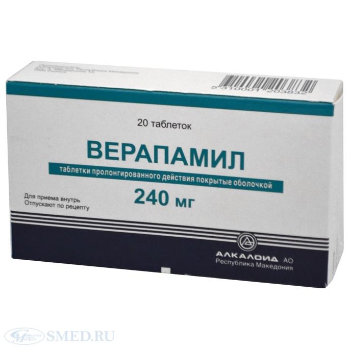 Сосудорасширяющие лекарства для головного мозга