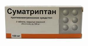 Таблетки Суматриптан от мигрени