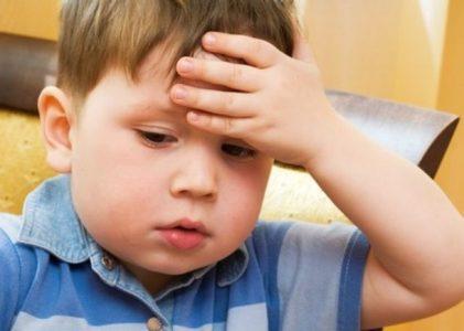 Геморрагический инсульт у детей