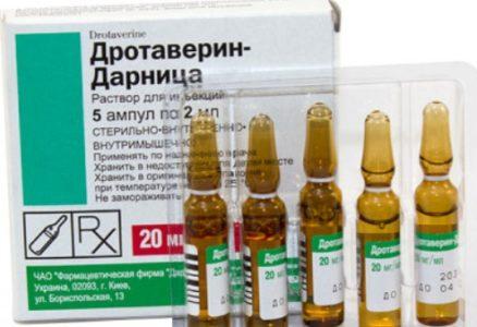 Форма выпуска Дротаверина от головной боли