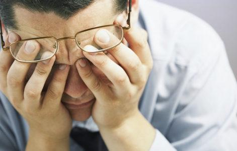 Клиническая картина головной боли в области бровей