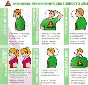 Лечение головной боли и заложенности ушей