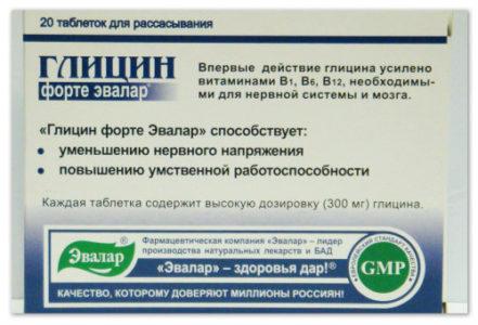 Медикаментозное лечение гидроцефалии головного мозга