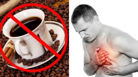 Противопоказания при употреблении кофе
