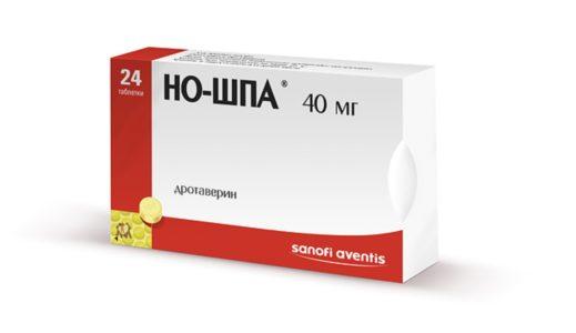 Разрешенные медикаменты от головной боли при беременности