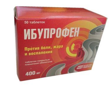 Запрещенные медикаменты от головной боли при беременности