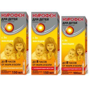 Лечение детей при головной боли и высокой температуре