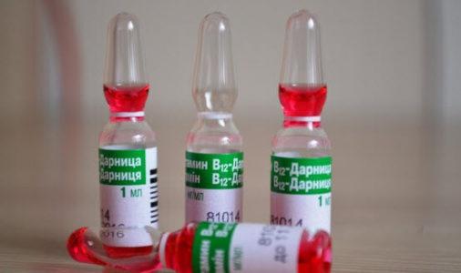 Лечение краниалгии