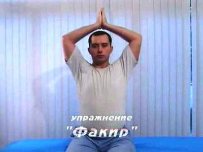 Занятия для шеи, выполняемые в домашних условиях